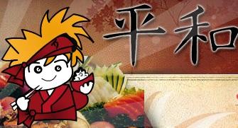 Heiwa Restaurante Japonês