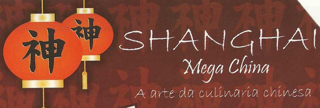 shanghai mega china